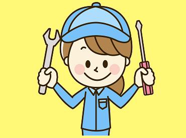 株式会社ビート 熊本支店≪勤務地:阿蘇市≫の画像・写真