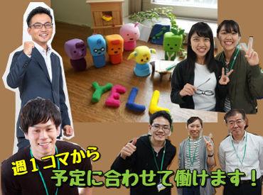 エール学院 本庄早稲田校の画像・写真