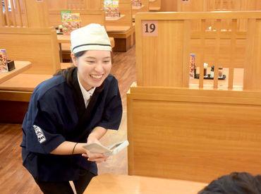 無添くら寿司 静岡インター通り店の画像・写真