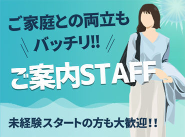 株式会社東和広告システム ※埼玉営業所の画像・写真