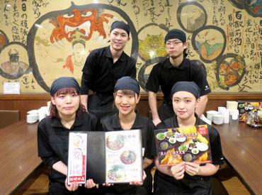 支那そば屋 御経塚店(株式会社エージグループ)の画像・写真