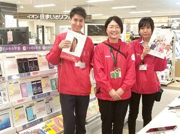 イオンモール北戸田店の画像・写真