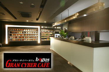 GRAN CYBER CAFE BAGUS 渋谷文化村通り店の画像・写真