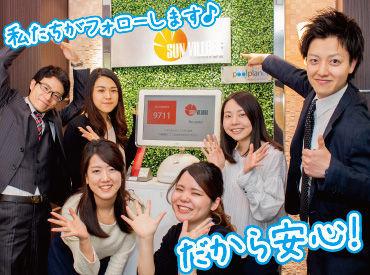 株式会社サンビレッジ (派遣先:梅田エリア)/2109nSMO1Rの画像・写真