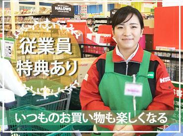 ハローズ 円山店の画像・写真