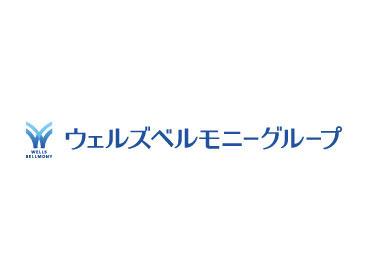 ベルライン株式会社 ※勤務地/丸亀市の画像・写真