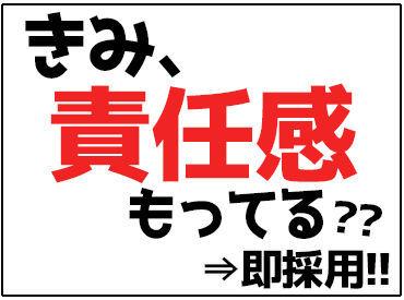 博多ラーメン琥家高屋店の画像・写真