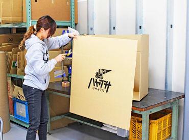 株式会社ハヤブサの画像・写真