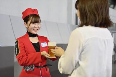 株式会社アスクゲートトラスト 【勤務地:札幌ドーム】の画像・写真