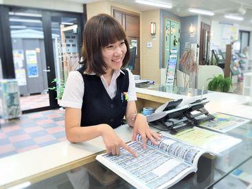 株式会社ジョイフル本田 リフォーム事業部 荒川沖店の画像・写真