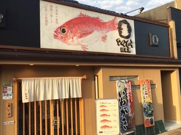 のどぐろ日本海 出雲市駅前店の画像・写真