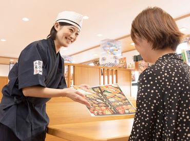 無添くら寿司 藤枝水守店の画像・写真