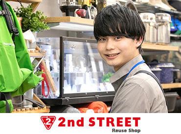 2nd STREET 斐川店の画像・写真