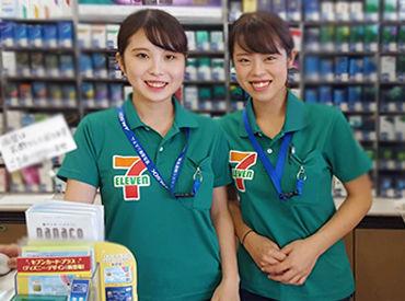 セブンイレブン 熊谷大幡中学校前店の画像・写真