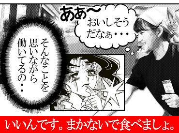 ゆきむら亭 下館店の画像・写真