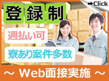 東洋ワーク株式会社 仙台営業所/se-ts02の画像・写真