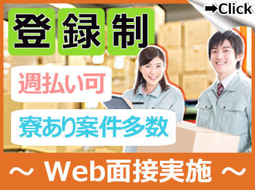 東洋ワーク株式会社 横浜営業所/yo-ts02の画像・写真