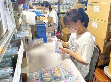 株式会社美坂の画像・写真