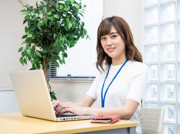 伊予鉄総合企画株式会社の画像・写真