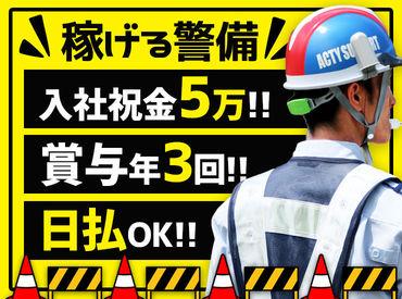株式会社アクティサポート 富士現場事務所(富士市エリア)の画像・写真