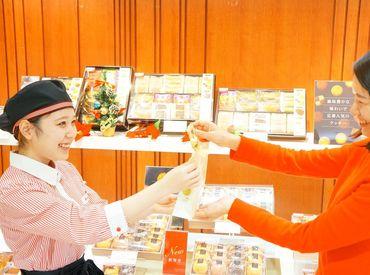 銀座コージーコーナー イトーヨーカドー横浜別所店の画像・写真
