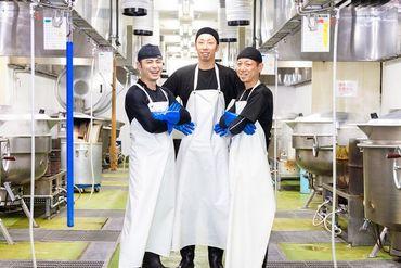 株式会社ZUND(ラー麺ずんどう屋) 野里工場の画像・写真