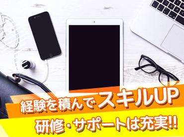 株式会社エス・マーケティング・デザイン・ジャパン 名古屋プロジェクト室の画像・写真