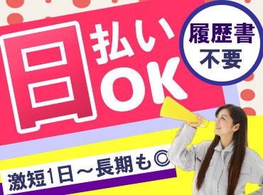 株式会社リージェンシー 秋田支店 /AKMB201104001Rの画像・写真