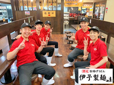 伊予製麺 名古屋みなと店の画像・写真