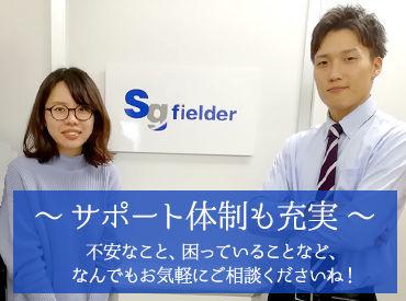 SGフィルダー株式会社 ※川間エリア/t103-4001の画像・写真