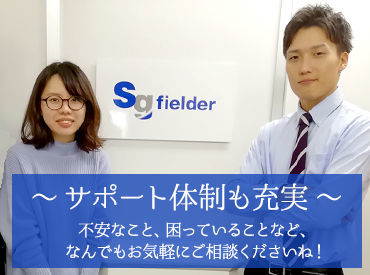 SGフィルダー株式会社 ※七光台エリア/t103-4001の画像・写真