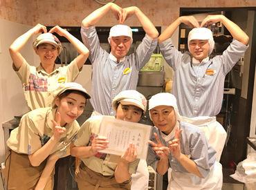 びっくりドンキー 今福鶴見店の画像・写真