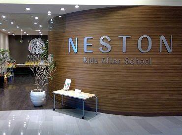 NESTON Kids After Schoolの画像・写真