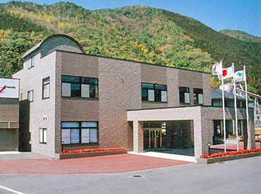 株式会社共同建設の画像・写真