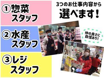エフコープ折尾店の画像・写真