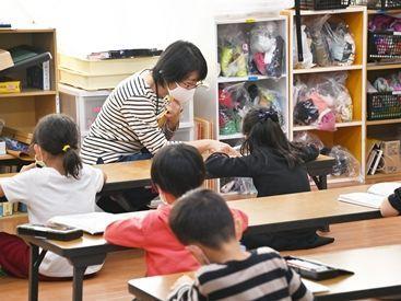 大阪狭山市役所教育委員会事務局 放課後こども支援グループの画像・写真