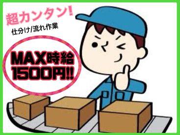 株式会社開運の画像・写真