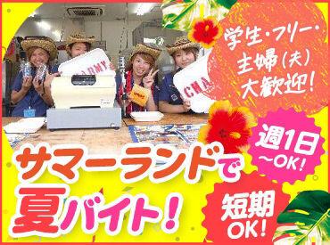 株式会社フーディーズ 南国食堂 台ふーんの画像・写真