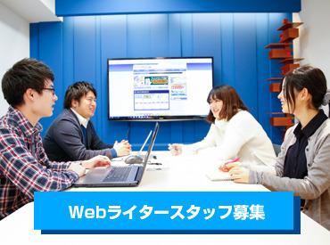 株式会社VALUE FIRSTの画像・写真