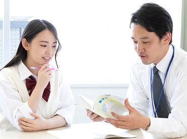 福井県家庭教師協会の画像・写真