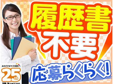 株式会社ゼロン東海(勤務地:岐阜県可児市)の画像・写真