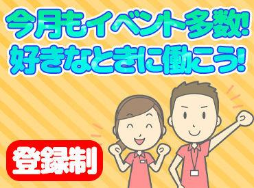 株式会社吉田 沼津事務所の画像・写真