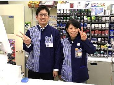株式会社ローソン富山東支店の画像・写真