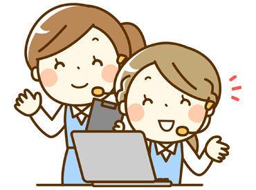 株式会社キャッツプロジェクト ※勤務地:中区東千田の画像・写真