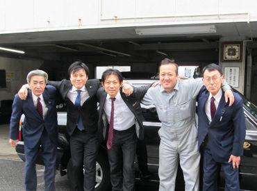 株式会社宝塚かもめタクシーの画像・写真