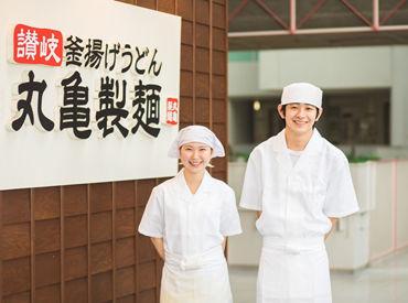 丸亀製麺 イオンモール高岡店[110658] の画像・写真