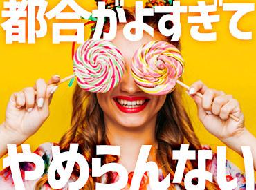 株式会社リージェンシー 新宿支店※目黒エリア/SJMB210414013OLの画像・写真
