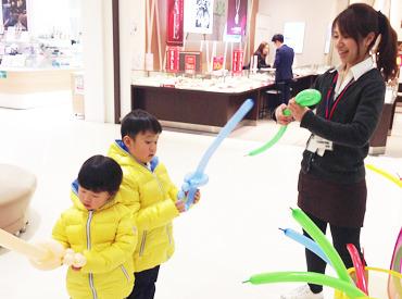昭和ガス株式会社 大宮エリアの画像・写真