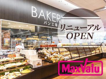 マックスバリュ石川店の画像・写真