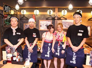 讃岐酒場高松フェリー通り店 c1121の画像・写真